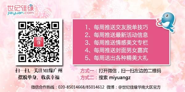 http://images.jiayuan.com/msn/index_pic/2015//1448956982.jpeg